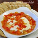 Burrata with Sweet Pepper Relish